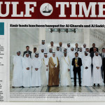 emir-palace-gulf-time